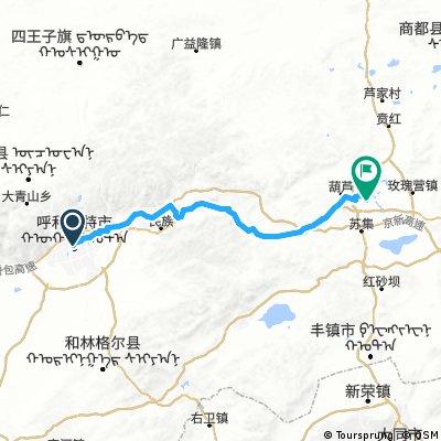 Hohhot Jining (Ulanchab) ca. 169 km