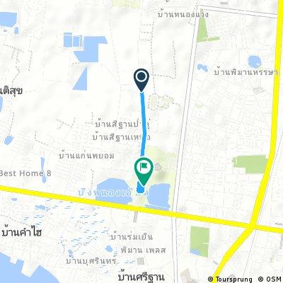 Brief ride from Pastviny to Khon Kaen