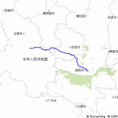 8.June-Xianyang-Pingliang-Dingxi