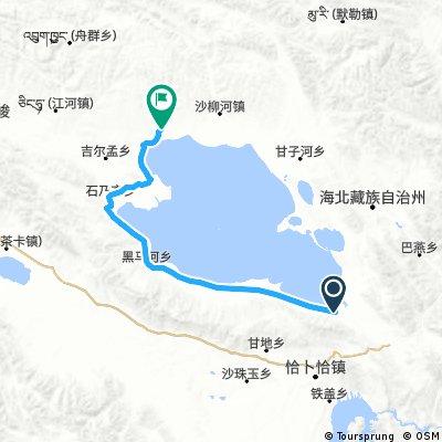 4 Days // International Award Gold Qinghai Lake