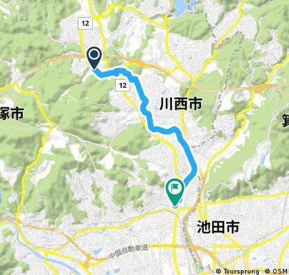 Home To Hankyu Noseguchi Station