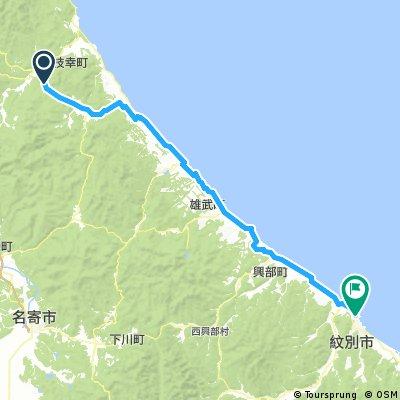北海道 Day09 歌登to紋別