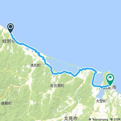 北海道 Day10 紋別to網走