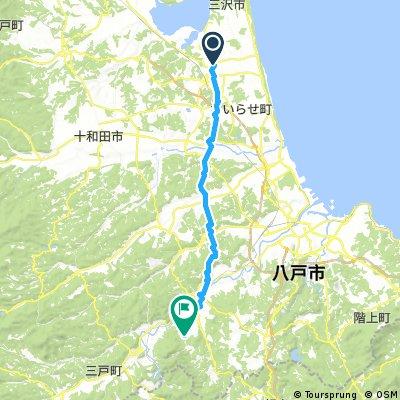 Misawa to Dragon tower