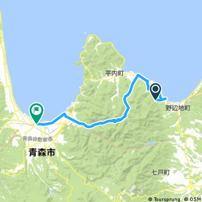 Noheji-Aomori Mountain Route