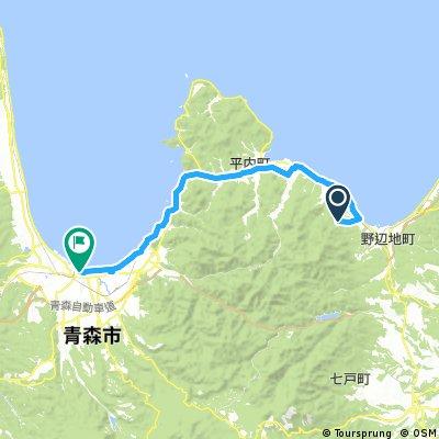 Noheji to Aomori