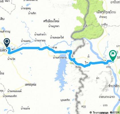 Udon Ratchantani to Cambodia