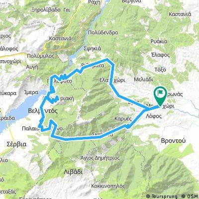 Pieria Tour