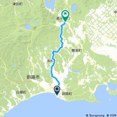 北海道 Day12 弟子屈to釧路