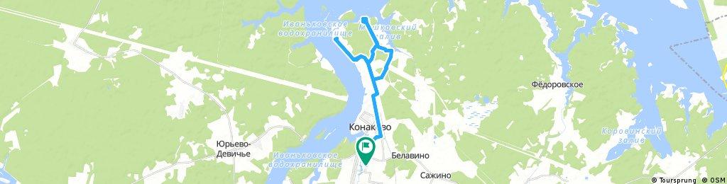 Konakovo - Zaborye - Moshkarik - Konakovo