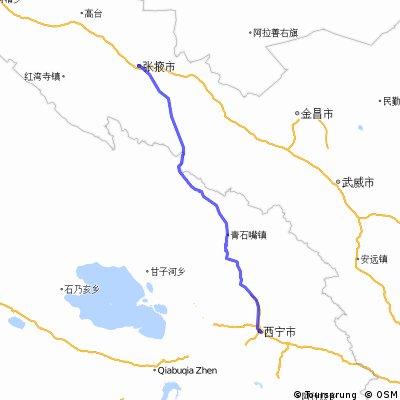 Xining - Zhangye