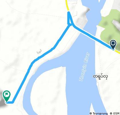 Brief bike tour through Hpa Ann 1