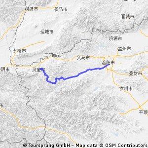 Luoyang - Lingbao