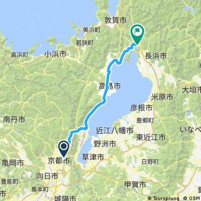 Kyoto to Yogo