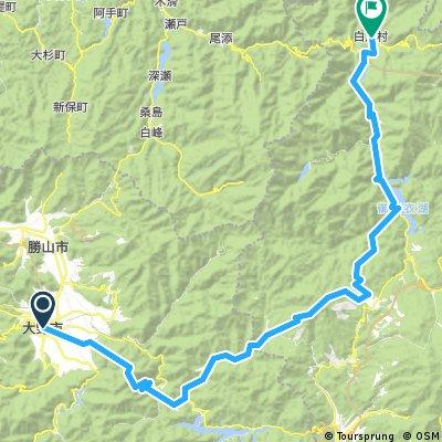 Ono to Shirakawa