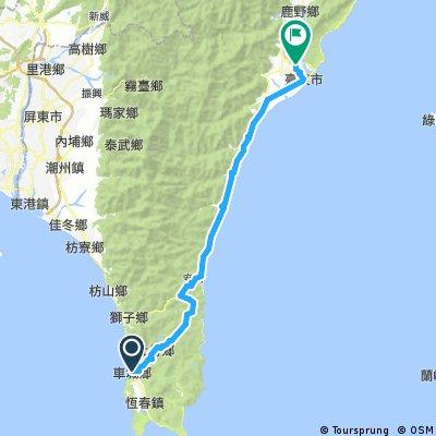 車城to台東