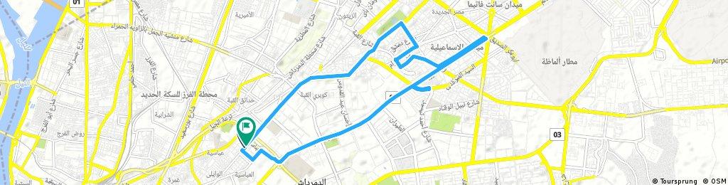 Heliopolis Ride