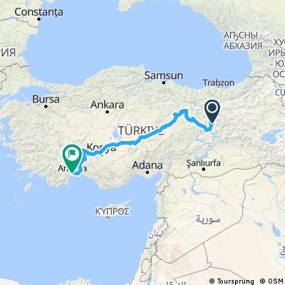 munzur vadisi (park) Antalya