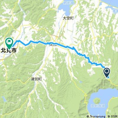 斜里郡小清水町字もこと山 Highland Koshimizu Camping Ground往北見車站