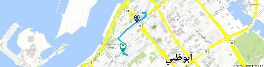 Quick bike tour through Hamdan street