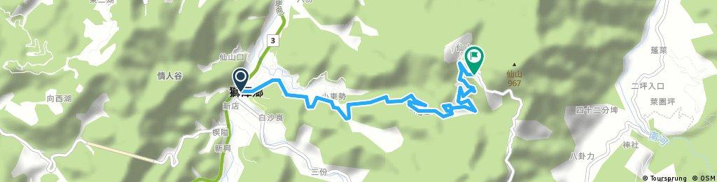 獅潭-仙山(往上)