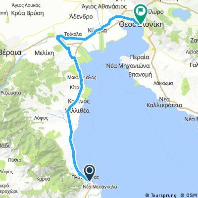 Nei Poroi to Thessaloniki