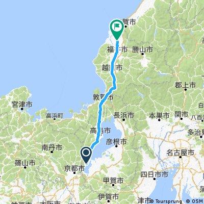 Japone 6