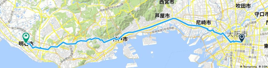 Osaka-Kobe-Akashi