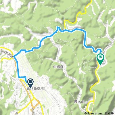 D1 :Kagoshima Airport to Myoken Tanaka Kaikan Hotel