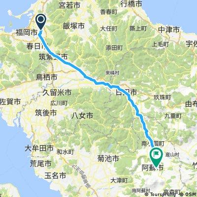 Fukuoka to Aso