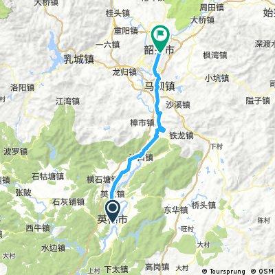 005 Yingde - Shaoguan
