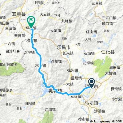 006 Shaoguan - Pingshi