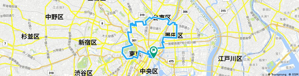 Tokyo Great Cycling Tour - Route B