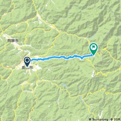 高山車站往平湯溫泉
