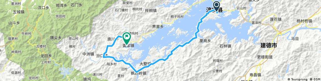 2017/09/23千島湖環湖 1st Day
