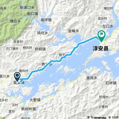 2017/09/24千島湖環湖 2nd Day