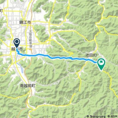 福井武生車站往池田町Tree Picnic Adventure Ikeda