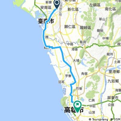 Taiwan: Day 5 new