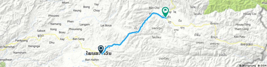 J43 - Vendredi 16 février 2018 – Phonsavanh – Muang Kham