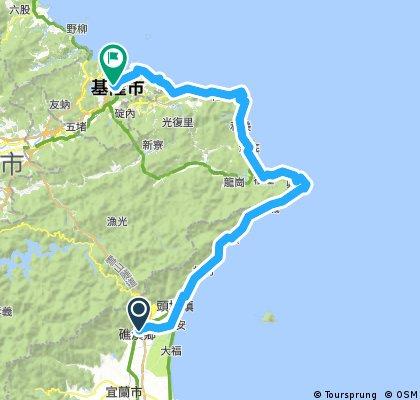 Three (3) Days Biking Tour in Northern Taiwan - Day 2