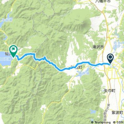 盛岡到田澤湖