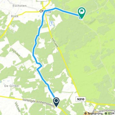 CS18 Tour 1: Through the National Park