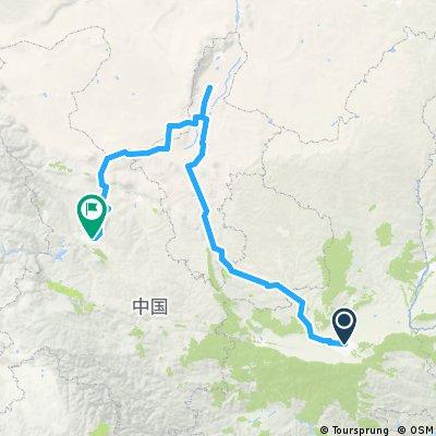 xian lanzhou