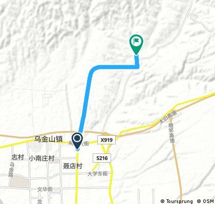 wujinshan 1132