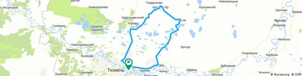 Tatar ride