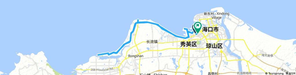 Langham to Haishang Yujiafang (beach)