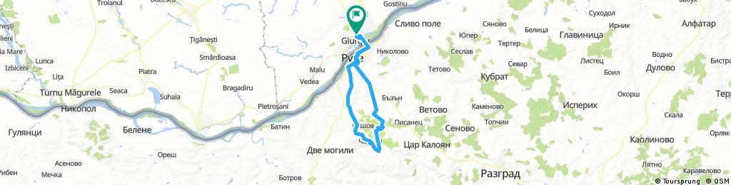 Parcul Natural Rusenski Lom (103km)