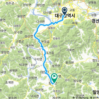 Day 10: Daegu - Changnyeong