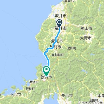 Etape 13 - Fukui/Tsuruga