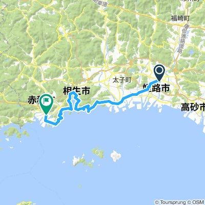 Etape 20 - Himeji/Okayama